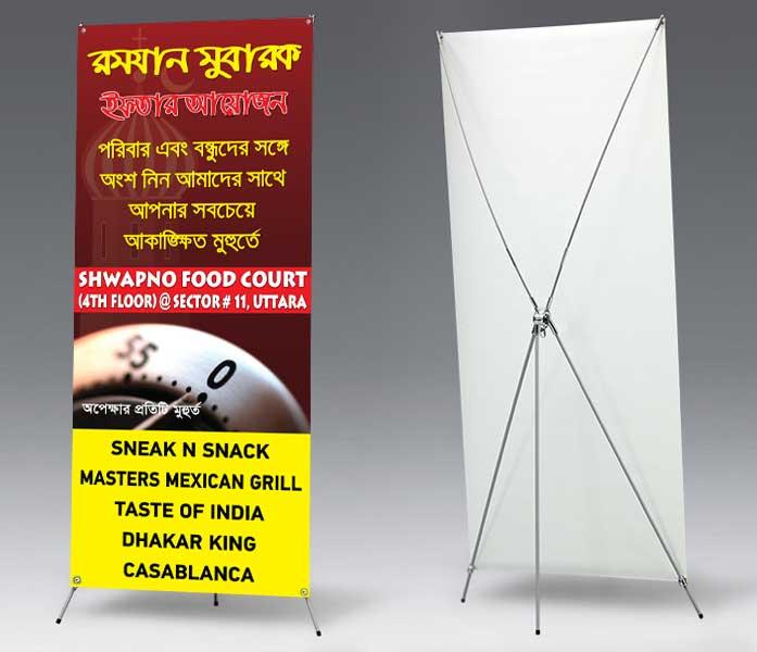 X-banner Print   Dhaka Printing & Packaging